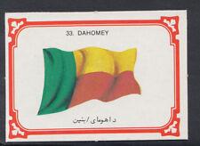 Monty Gum 1980 Flags Cards - Card No 33 - Dahomey (T636)