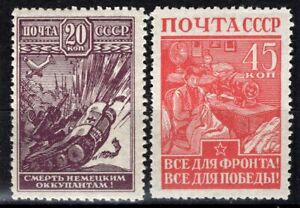 RUSSIA 1942/3 STAMP Sc. # 873 AND 876 MNH