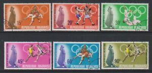 Togo - 1968, Olympic Games, Mexico set - CTO - SG 603/8 (f)