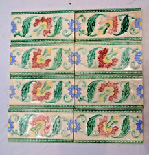 Antique Tile Strip Ceramic Porcelain Wankaner Pottery Flower Leaf Collectibl# 5*