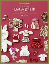 Doll Sewing Book 11cm Girl Doll Obitsu Body Outfit - Japanese Craft Book
