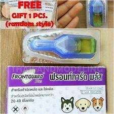 3 BOXES x SPOT ON FLEA TICK MEDICINE TUBE DROPS TREATMENT LARGE DOGS 45-88 LBS