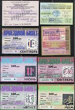 LOCAL RUSSIA Collection Travel Tickets Different Regions of Russia 75 pcs.