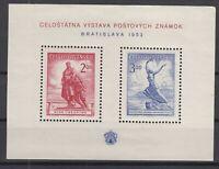 AH5117/ CZECHOSLOVAKIA – BLOCK Y&T # 16 MINT MNH – CV 205 $