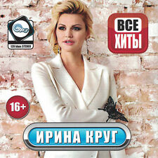 Russisch cd mp3  Ирина Круг / Irina Krug
