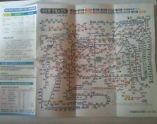 Seoul Metro Subway Map 2013 version 2 South Korea Transit FREE SHIPPING 🇺🇲