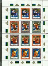 TABLE TENNIS - 24  STAMPS FULL SET  private issue LIMITED EDITION!! IMPERF