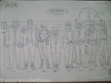 Ghost In The Shell Staff Anime Production Art Settei Sheets