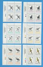TONGA - scott 27-41 S/A VFMNH blocks of four - 1983 Birds     --   three scans