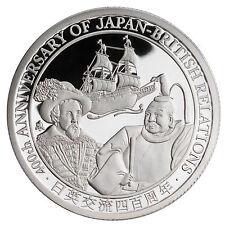 East India Company 400th Anniversary Japan-British Relations Silver Proof Coin