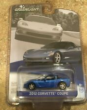 GREENLIGHT 2012 CHEVY CORVETTE COUPE - LIMITED EDITION