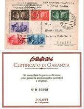 Regno d'Italia - 1941 - FRATELLANZA D'ARMI SU CARTOLINA DALLA FIERA DI MILANO