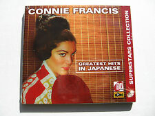 CONNIE FRANCIS - GREATEST HITS IN JAPANESE ! TR CD 1241 コニー·フランシス日本人