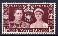 GB 1937 Commemorative Stamps~Coronation~GVI~Unmounted Mint~UK seller