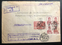 1939 Leningrad RUSSIA USSR Registered Airmail Cover to Vienna Germany Sc#C76
