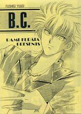 """Fushigi Yuugi parody doujinshi - """"B.C"""" Tasuki Nuriko"""