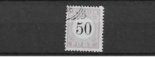 1886 USED Suriname Port NVPH P8