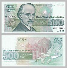 Bulgarien / Bulgaria 500 Leva 1993 p104a unc.