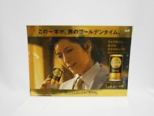 "Gackt  Advertisement Poster ""Wonda"" 300 x 420 mm Very Rare Hard to Find !!"