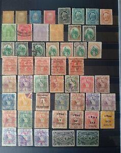 Timbres Guatemala (1871 à 1921) - Neufs */(*) et Oblitérés