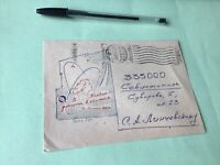Russia 1972 Space stamps cover   Ref 21411
