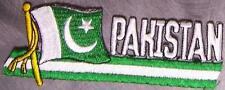Embroidered International Patch National Flag of Pakistan NEW streamer