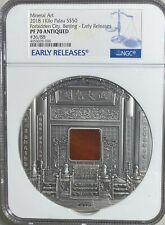 New Listing2018 Palau 1 Kilo Forbidden City, Beijing Ngc Ms70 Early Releases Mineral Art