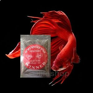 5 x MOSQUITO LARVA GRANULE FIGHTING FISH Super Premium Betta Food