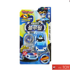 Power Battle Watch Car Bluewill Battle Bumper Car Blue Light & Go Jino Watchcar