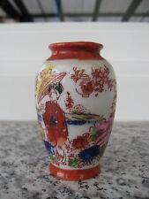 VASE Porcelaine JAPONAISE Dominance Rouge 6,5 cm haut