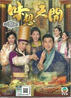RECIPES TO LIVE BY - COMPLETE TVB TV SERIES DVD BOX SET (1-25 EPS) (ENG SUB)