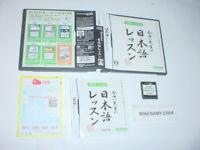 Otona no Gakushuu Kintaichi Sensei no Nihongo Lesson Japan import -NINTENDO DS