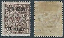 1918-19 UFFICIO POSTALI IN CINA TIENTSIN AQUILA 1/2 SU 1 CENT MH * - W008