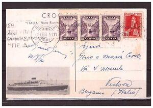 s19373) GREECE 1936 Post Card Athens Vertova (Bergamo) - Ship