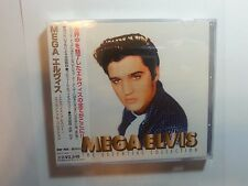 ELVIS PRESLEY - CD - Elvis Presley Mega Elvis - The Essential Collection - Japan