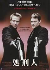 BOONDOCK SAINTS Movie POSTER 11x17 Japanese Willem Dafoe Sean Patrick Flanery