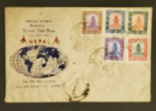 1959 Nepal Inaugurating Universal Postal Service Illustrated First Day Cover