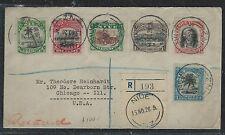 NIUE  (P2006B) 6 VALUES SET TO 1/- 1926 REG TO USA