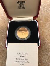 1984 Hong Kong Gold Coin $1000 Lunar Rat 0.4708 Oz COA Box 20000 Mintage
