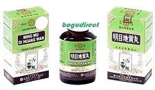 2 x 200 ct, Lan Zhou Foci, Ming Mu Di Huang Wan (support healthy eye) 蘭卅佛慈明目地黃丸