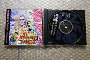 """Fatal Fury Special """"Good Condition"""" SNK Neo Geo CD Japan"""