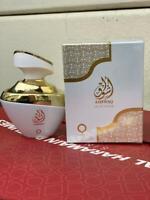 Ashwaq by Orientica 100ml HALAL Eau De Parfum Fragrance Perfume Spray for women