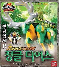 Bandai Power Rangers Animal Wild Force DX Gao Jungle Deers Megazord NEW