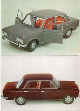 Fiat 125 Three Large Format postcards issued by Fiat