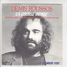 """Demis ROUSSOS 45T SP 7"""" LA COURSE INFINIE Film CHARIOTS DE FEU - MERCURY 6000678"""