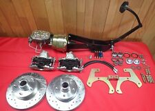 1949-1954 Chevrolet car belair front power disc brake conversion