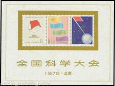 Science Chinese Stamps