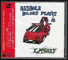LP500S by Asshole Blues Players CMDD-00018 creativeman disc TEST
