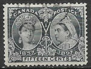 Canada 1897 Diamond Jubilee 15c steel blue Sc 58 very nice stamp see scans