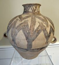 Large Painted Neolithic Majiayao Culture Vessel - CHINA - Circa 2350 to 2050 BC